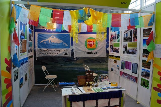 China Charity Fair