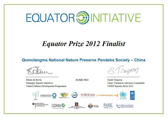 Equator Prize 2012 finalist