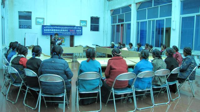 Pendeba Training Site